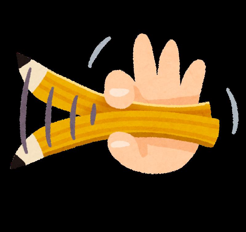 鉛筆ユーザー