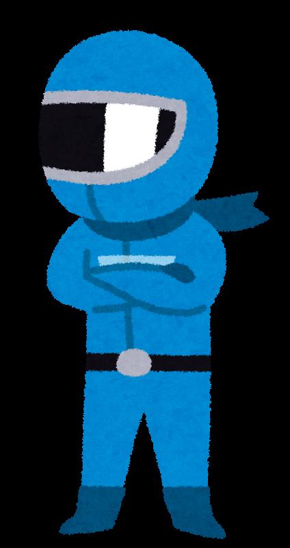 対詐欺ブルー